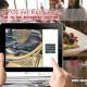 Get Best Restaurant POS Software in...